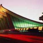 Bagaimana Perjalanan Dari Bandara Dulles ke Washington, DC